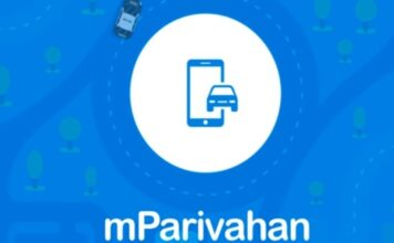 mparivahan for pc
