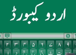 easy urdu keyboard free download for pc
